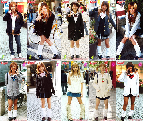 School Girl Fashion