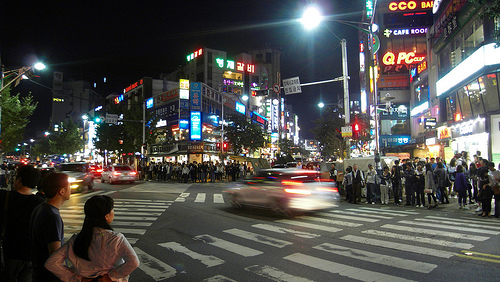 Seoul Searching (2/6)